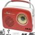 Radiopřijímač AKAI APR-11 červený