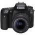 Digitální fotoaparát Canon EOS 90D + 18-55 IS STM černý + dárek