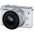 Digitální fotoaparát Canon EOS M200 + EF-M 15-45 IS STM bílý