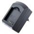 Nabíječka Avacom pro Li-ion akumulátor Sony NP-BG1, FG1 - ACM181