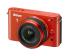 Digitální fotoaparát Nikon 1 J2 + 11-27.5MM oranžový