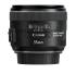 Objektiv Canon EF 35mm f/2 IS USM