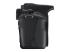 Digitální fotoaparát Canon EOS 100D + 18-55 DC III + LP-E12 + EG300 černý