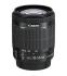 Objektiv Canon EF-S 18-55 mm f/3.5-5.6 IS STM