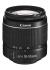 Digitální fotoaparát Canon EOS 100D + EF-S 18-55 DC + 75-300 DC černý