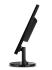Monitor Acer K202HQLAb černý + dárek