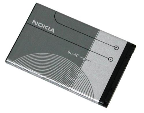 Nokia BL-4C, Li-Ion 950mAh - bulk šedá