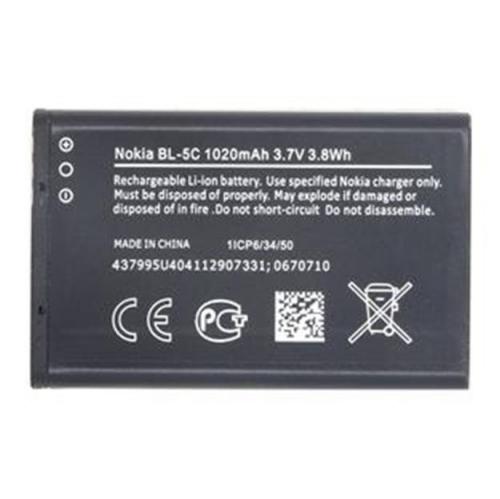 Nokia BL-5C, Li-Ion 1020mAh šedá
