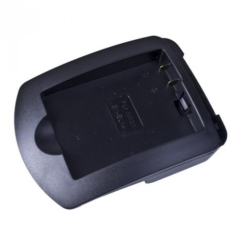 Avacom pro Nikon EN-EL14 k nabíječce AV-MP