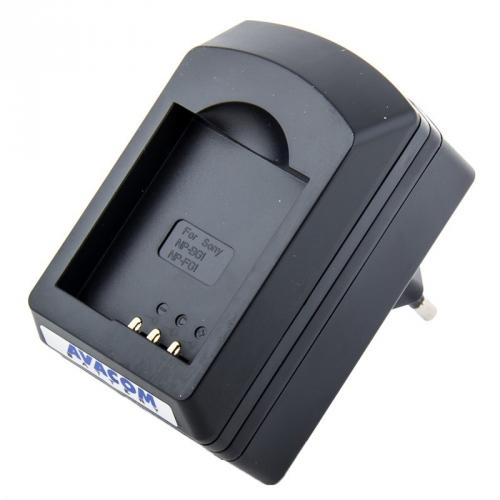 Avacom pro Li-ion akumulátor Sony NP-BG1, FG1 - ACM181