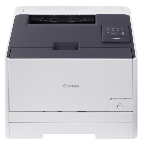 Canon i-SENSYS LBP7100CN černá/bílá + dárek