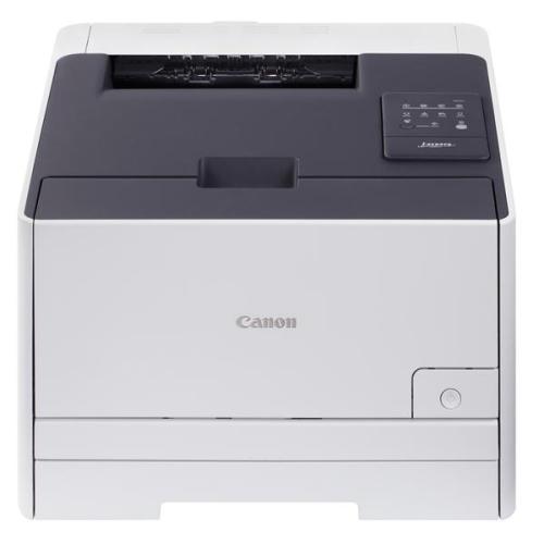Canon i-SENSYS LBP7100CN černá/bílá