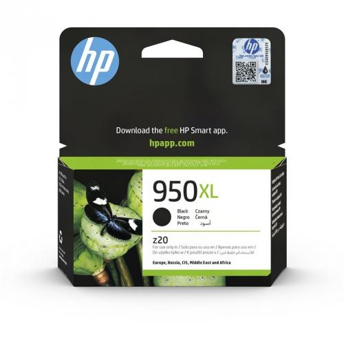 HP No. 950XL, 2300 stran - originální černá