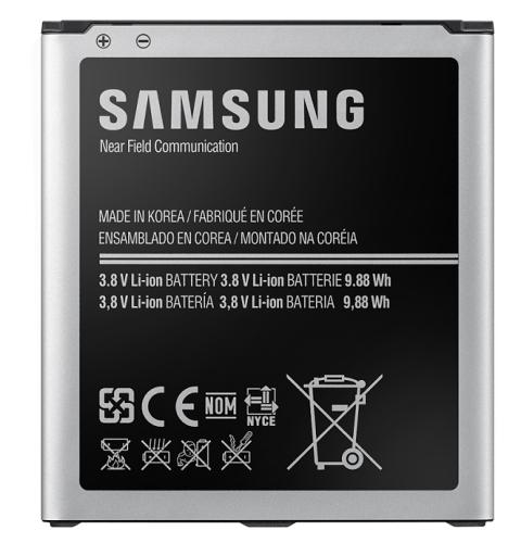 Fotografie Samsung pro Galaxy S4 s NFC, Li-Ion 2600mAh (EB-B600BEBE)