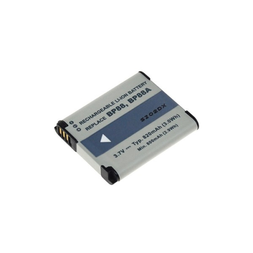 Avacom pro Samsung BP-88A Li-ion 3.7V 800mAh