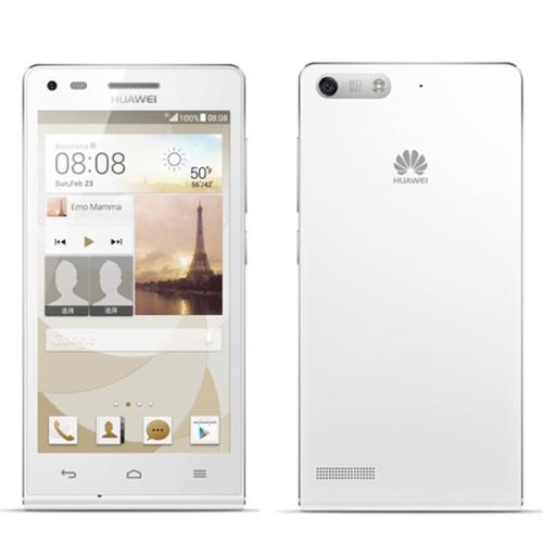 Huawei G6 stříbrný/bílý