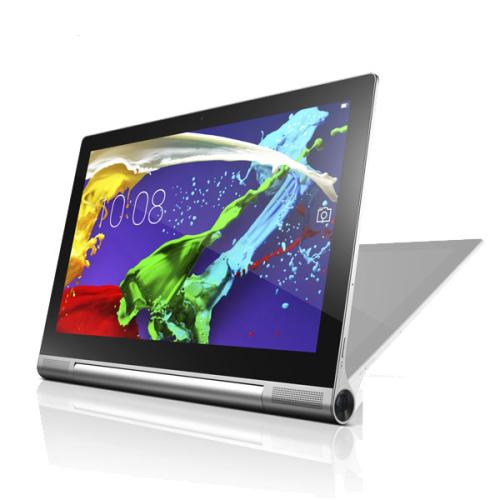 Lenovo Yoga 2 Pro 13 stříbrný + dárek