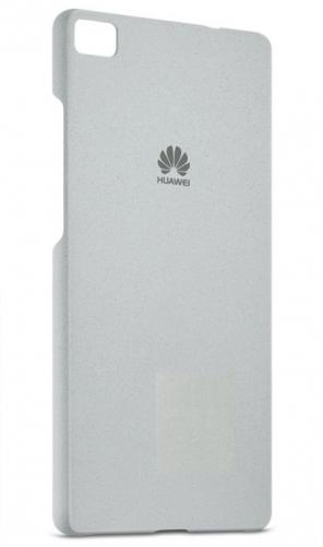 Huawei P8 Lite šedý (51990914)