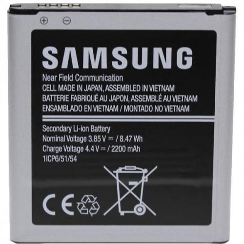 Samsung pro Galaxy Xcover 3, Li-Ion 2200mAh (EB-BG388B)