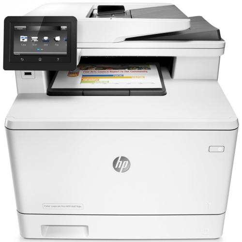 HP LaserJet Pro MFP M477fdn bílá + dárek