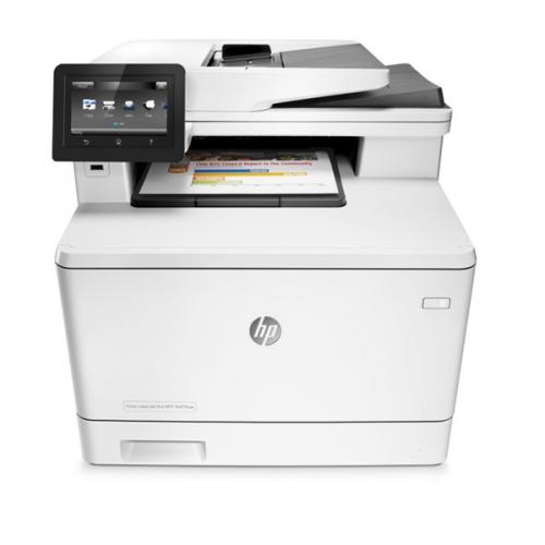HP LaserJet Pro MFP M477fdw bílá + dárek