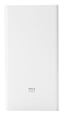 Xiaomi 20000 mAh bílá