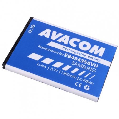 Avacom pro Samsung Galaxy Ace, Li-Ion 1350mAh (náhrada EB494358VU)