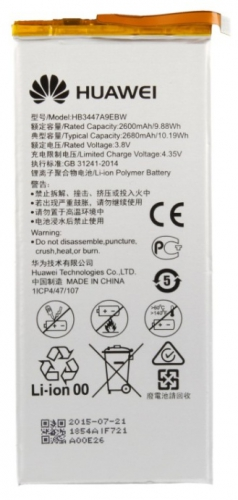 Fotografie Huawei pro P8, Li-Pol 2520mAh - bulk