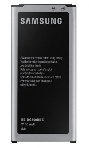 Samsung pro Galaxy S5 mini, Li-Ion 2100mAh (EB-BG800BB) - bulk