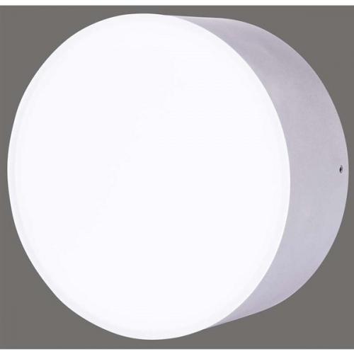 Fotografie EMOS kruh, 150 x 72 mm, 17W, 1000 lm