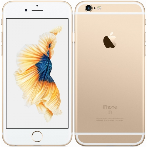 Apple iPhone 6s 32GB - Gold + dárky