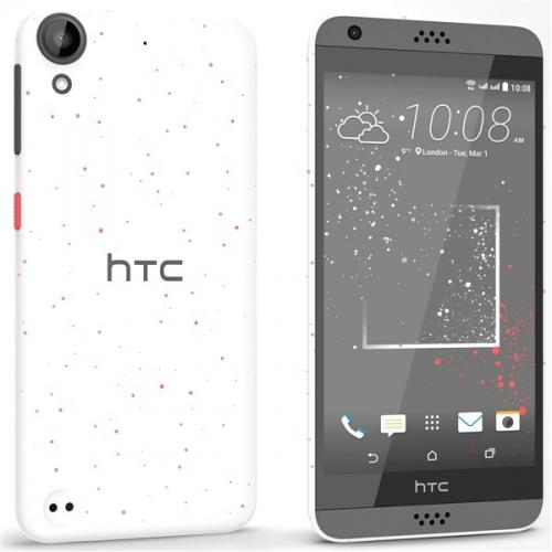 HTC Desire 630 Dual SIM - sprinkle white