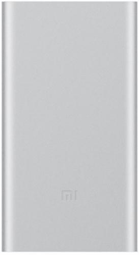 Xiaomi Portable 2 10000mAh, s funkcí rychlonabíjení bílá