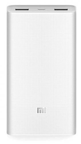 Xiaomi Portable 2 20000mAh, s funkcí rychlonabíjení bílá
