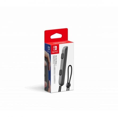 Nintendo Joy-Con Strap šedé