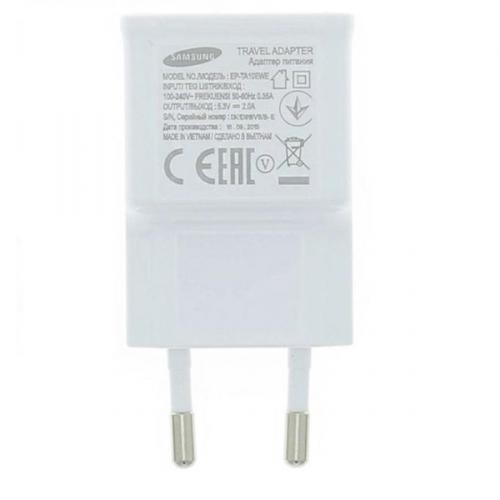 Samsung EP-TA20E, s funkcí rychlonabíjení (bulk) bílá