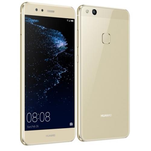 Huawei Huawei P10 Lite Dual SIM zlatý + dárky