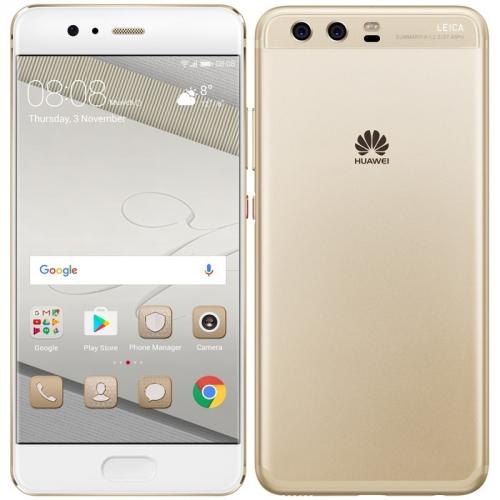 Huawei P10 Dual SIM zlatý (SP-P10DSGOM)