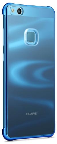 Huawei pro P10 Lite modrý (51991948)