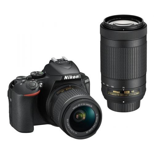 Nikon D5600 + 18-55 AF-P VR + 70-300 AF-P