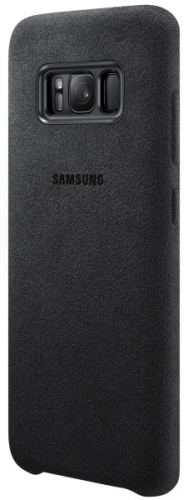 Samsung Alcantara pro Galaxy S8 šedý