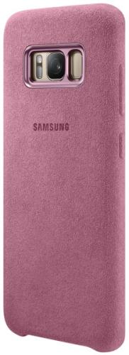 Samsung Alcantara pro Galaxy S8+ růžový