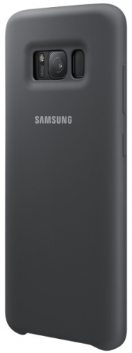 Samsung Silicone Cover pro Galaxy S8+ šedý