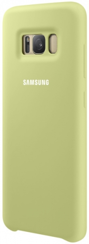 Samsung Silicone Cover pro Galaxy S8+ zelený
