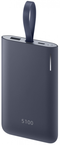 Samsung 5100 mAh, USB-C modrá