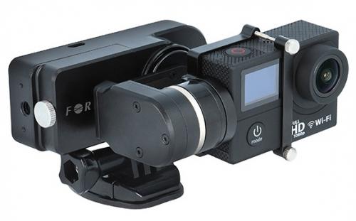 Forever CG-200, 2 osy černý