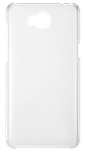 Huawei pro Y6 (2017)