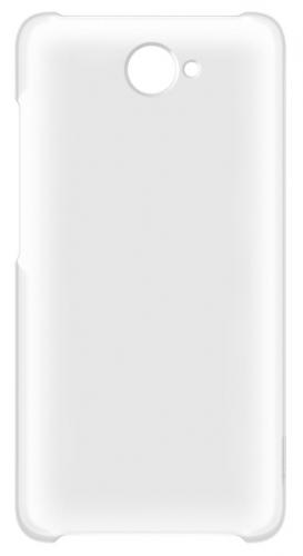 Huawei pro Y7 (2017)