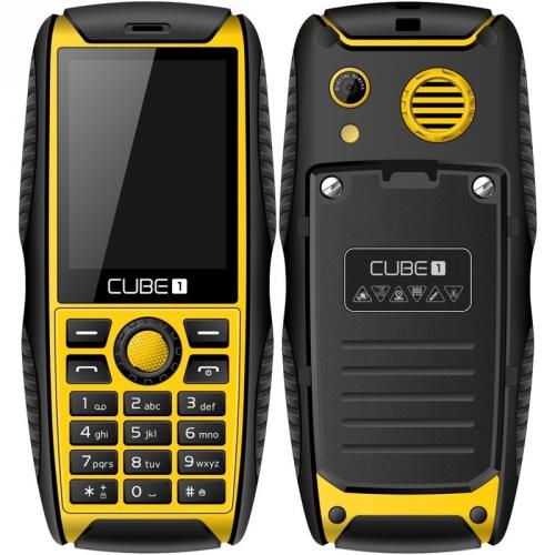 CUBE 1 S200 Dual SIM černý/žlutý + dárek (MTOSCUS200051)