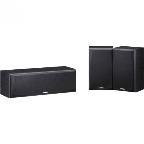 Reproduktory Yamaha NS-P51, 1 ks centrální a 2 ks efektové černý